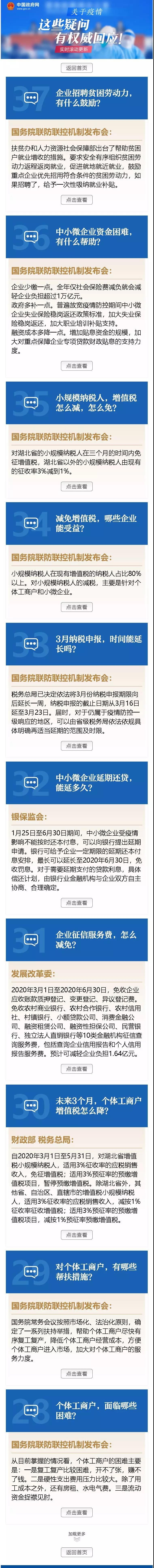 云南省道路桥梁施工行业协会
