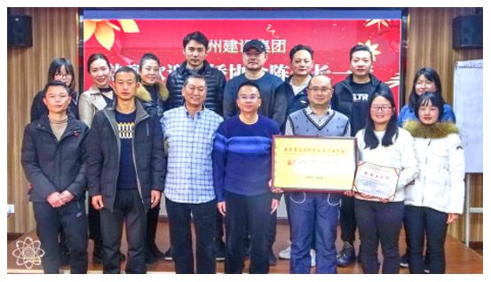 云南省道桥协会会长陈纪江带队走访副会长单位昆州建设集团