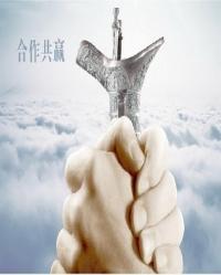 云南钰森网络电子工程有限公司